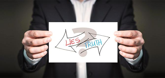 嘘と本当を見極める