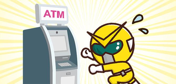 ATMと格闘するギフルイエロー