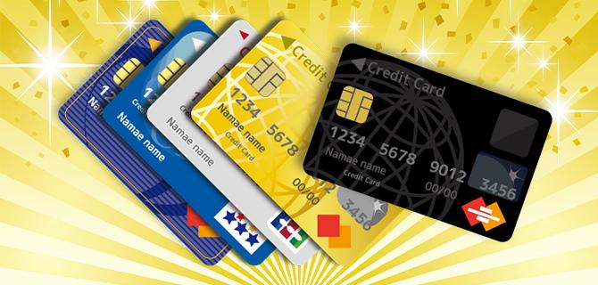 並んだクレジットカード