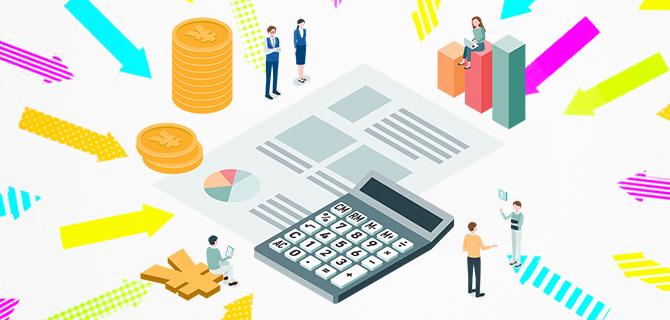 記事で様々な金策を紹介するイメージ