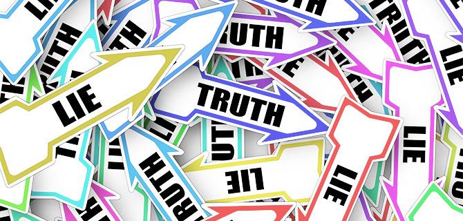 事実と嘘が入り乱れる口コミ